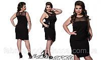 """Шикарное классическое женское платье с вставками из сеточки """"хлопок+стрейч""""  48, 50, 52, 54 размеры баталы"""