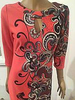 Платье красное цветной узор