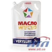 """Промывочное масло """"Verylube""""    (пакет 2 л) (XB20250)"""