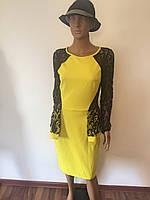 Платье желтое рукава