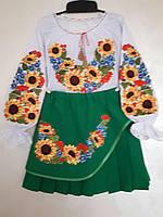 Вышиванки. Костюм для девочки Подсолнухи с юбкой зеленого цвета