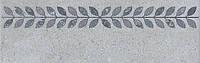 Подступенок KERAMA MARAZZI 30х9,6х8 Аллея (ST13\SG9118)