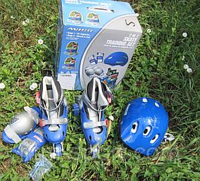 Набор ролики раздвижные детские+защита, шлем LY2213-S (р-р S/25-28,изменен. полож. колес)