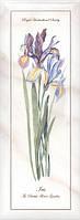 Декор Kerama Marazzi 15Х40Х8 Ноттингем Цветы Грань (Nt\A84\15005)