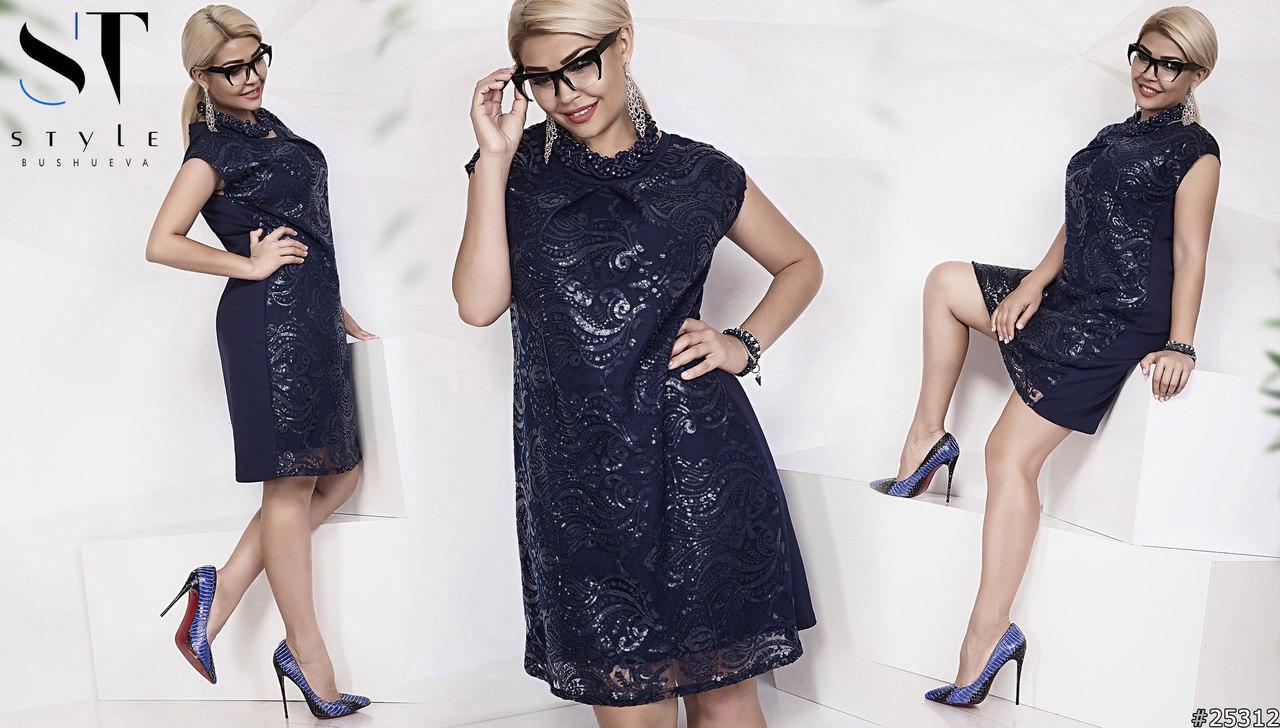Вечернее платье декорировано вышивкой из пайетки.