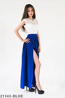 Жіноче вечірнє синє плаття Siren