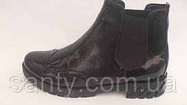 Женские ботинки, челси