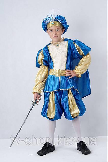 Костюм карнавальный Принц, S\M\L