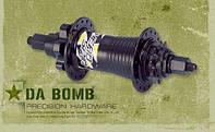 Втулка задн. Da Bomb HS-RS под Disk + звезда 10T (Single speed), 4130 Cr-Mo 12мм ось на гайках, 4 пром.подшипн. 32отв. белая