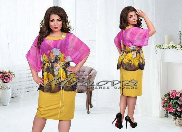 Красивые и сочные женские костюмы , пояс в комплекте 50, 52, 54 размер батал, фото 2
