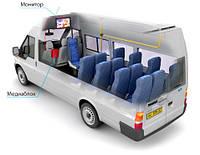 Реклама на и в транспорте