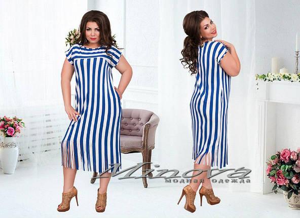 """Стильное женское платье в """"морском стиле"""" 48, 50, 52, 54 размеры батал, фото 2"""