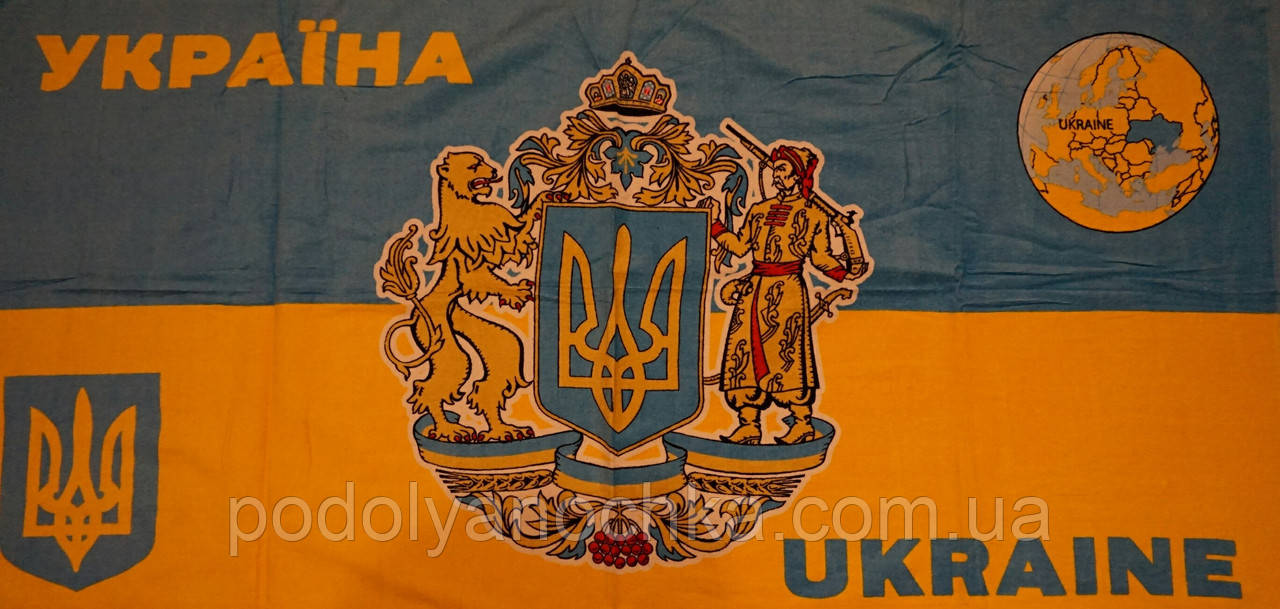 Пляжний рушник Україна