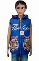 Синяя жилетка с тигром для мальчика