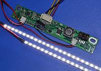 Светодиодная линейка для LCD мониторов ширина 2мм на 17.1 дюйма CJY-17.1