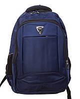 Практичный городской рюкзак 067 blue, фото 1