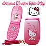 "Детский телефон-раскладушка ""Hello Kitty"" W88 + брелок"