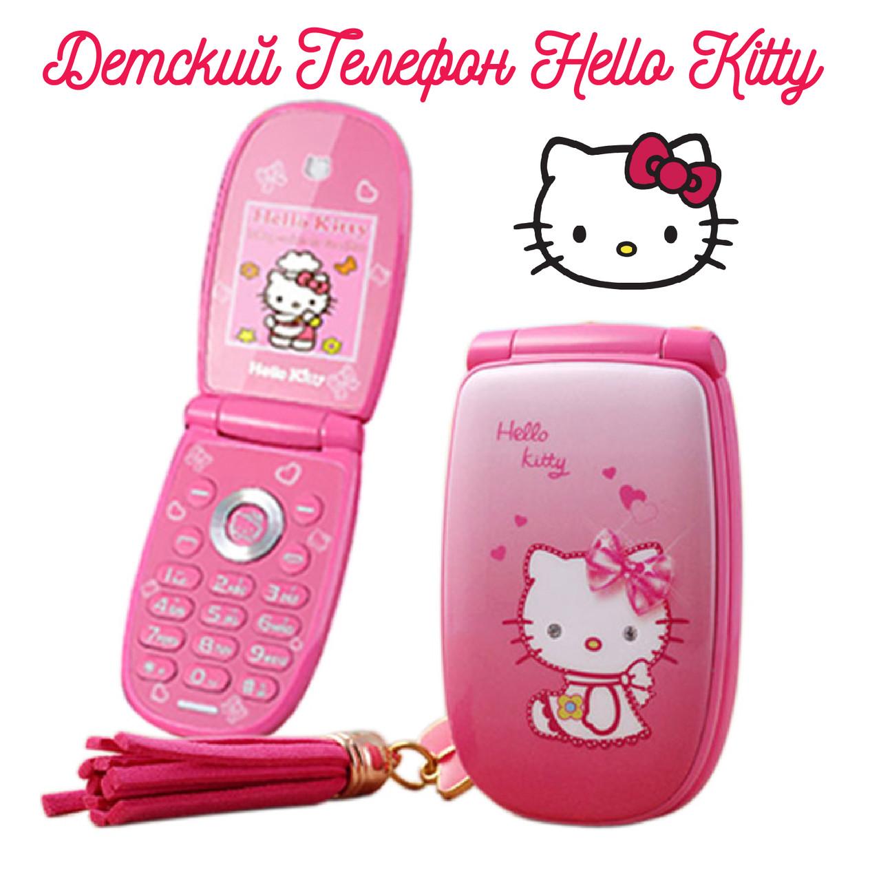 64e00a6b5894 Детский телефон-раскладушка