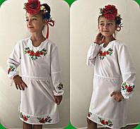"""Платье на девочку """"Вышиванка"""" крестиком ткань рубашка"""