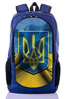 """Большой текстильный рюкзак """"Украинский прапор"""""""