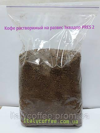Кофе Эквадор Пресс-2 | Pres 2 растворимый на развес 0.5 кг, фото 2