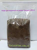 Кофе Эквадор Пресс-2 | Pres 2 растворимый на развес 0.5 кг