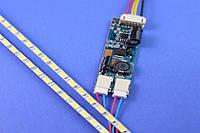Светодиодная линейка для LCD мониторов ширина 4мм на 15 дюймов CJY-15