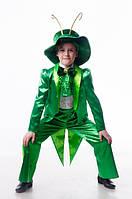 Кузнечик Кузя карнавальный костюм для мальчика