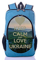 Текстильный городской рюкзак с патриотической надписью
