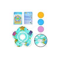 Круг MS 0128sh (100шт) для купания детей