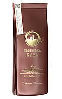 Кофе молотый Львівська кава Arabica Brasil Santos, 240 гр