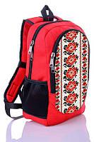 Классный городской рюкзак с украинским орнаментом., фото 1