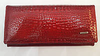 Женский кошелек из натуральной кожи Balisa