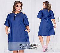 Свободное джинсовое платье БАТ 706 (448)