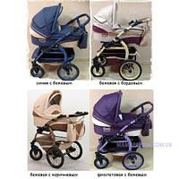 Детская универсальная коляска 2 в 1 Anmar Ramzes Len