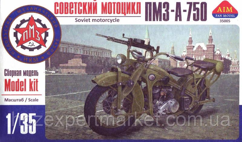 Советский мотоцикл ПМЗ-А-750 с пулеметом ДТ