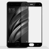 Закаленное защитное 3D стекло (на весь экран) для Xiaomi Mi 6 (Черное)