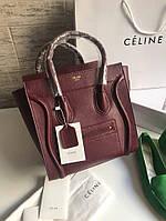 Брендовая сумка Celine Nano натуральная кожа