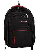Стильный городской рюкзак DF1610