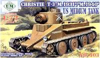 UMT403 Christie T-3 tank