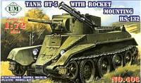 UMT406 BT-5 Soviet tank with RS-132 rocket system