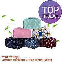 Органайзер Style Travel / аксессуары для дома