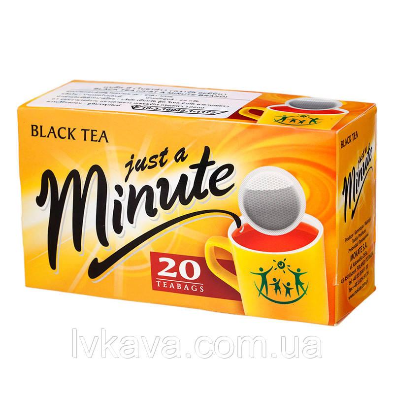 Чай черный just a Minute , 20 пак