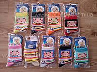 Носки для девочки Заря (разные размеры, лицо) опт
