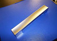 Ручка Gamet UU04-0160-G0006