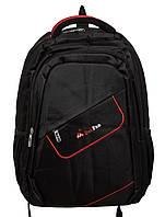 Стильный городской рюкзак DF2004