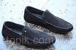 Туфли, мокасины мужские черные натуральная замша практичные удобные Харьков (Код: 819)