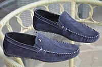 Туфли, мокасины мужские синие натуральная замша практичные удобные Харьков (Код: 822)
