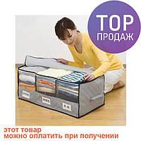 Органайзер для одежды бамбук 3 секции / аксессуары для дома