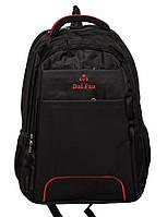 Стильный городской рюкзак DF9003